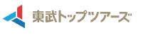 東武トップツアーズ青森支店