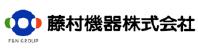 藤村機器販売株式会社
