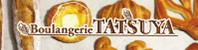 Boulangerie TATSUYA 青森店