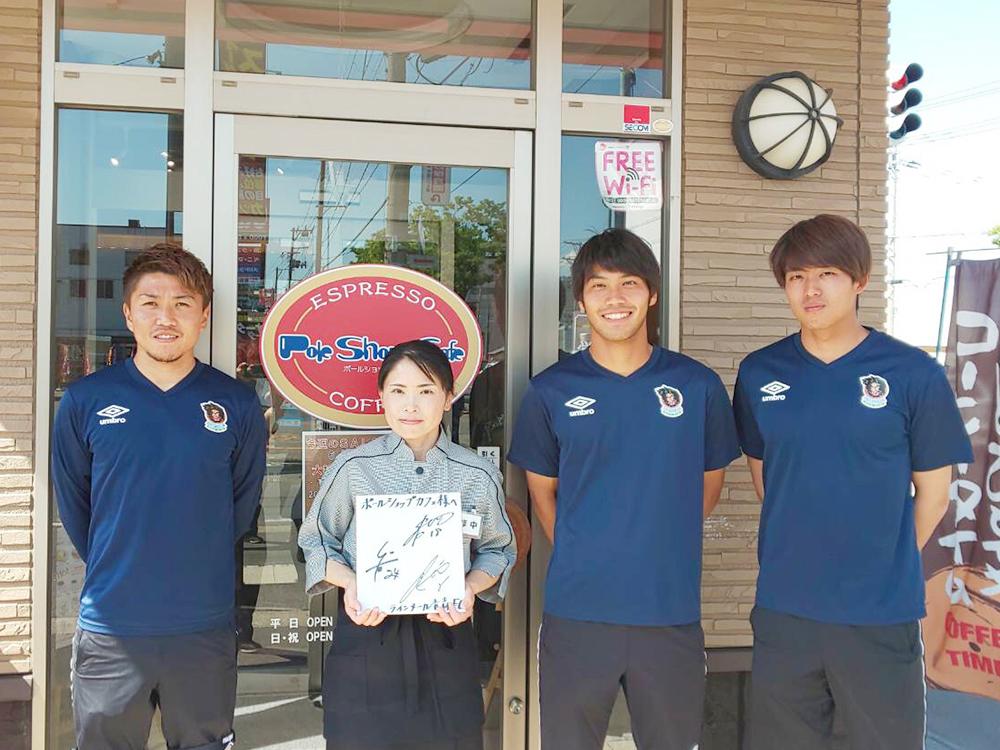 Pole Shop Café 青森店