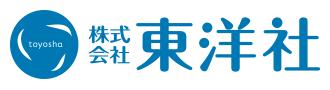 株式会社東洋社
