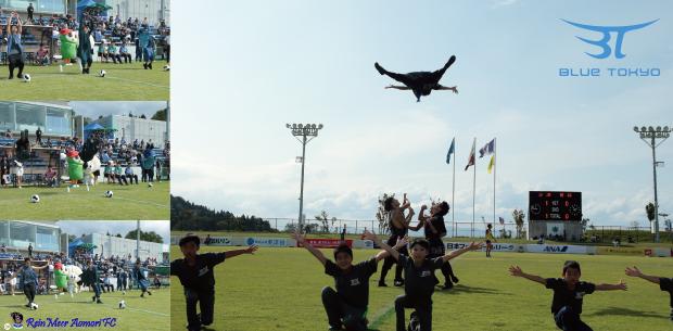 BLUE TOKYO ×Reinmeer Aomori FC