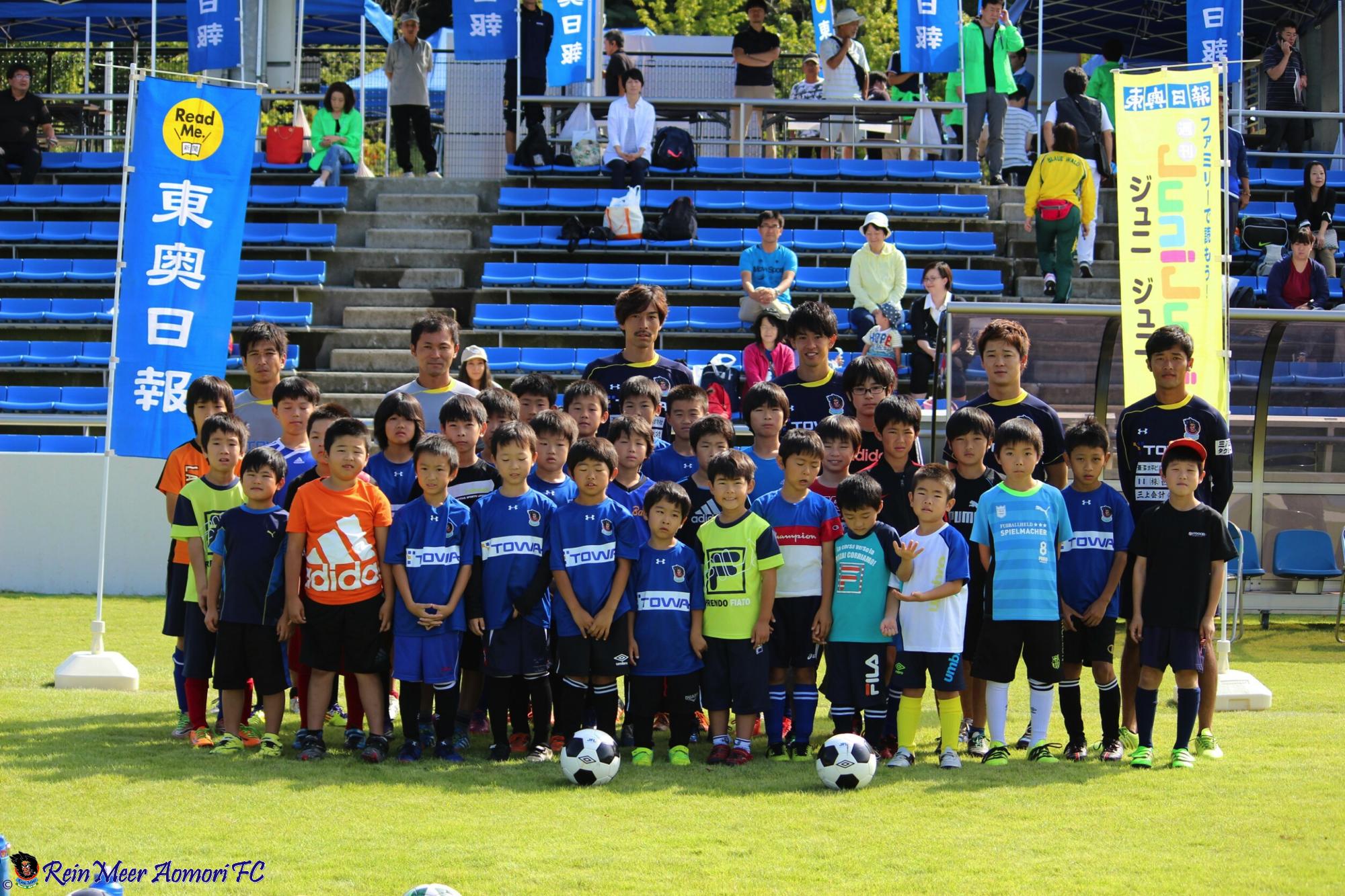 「東奥日報 JuniJuni サッカー教室」