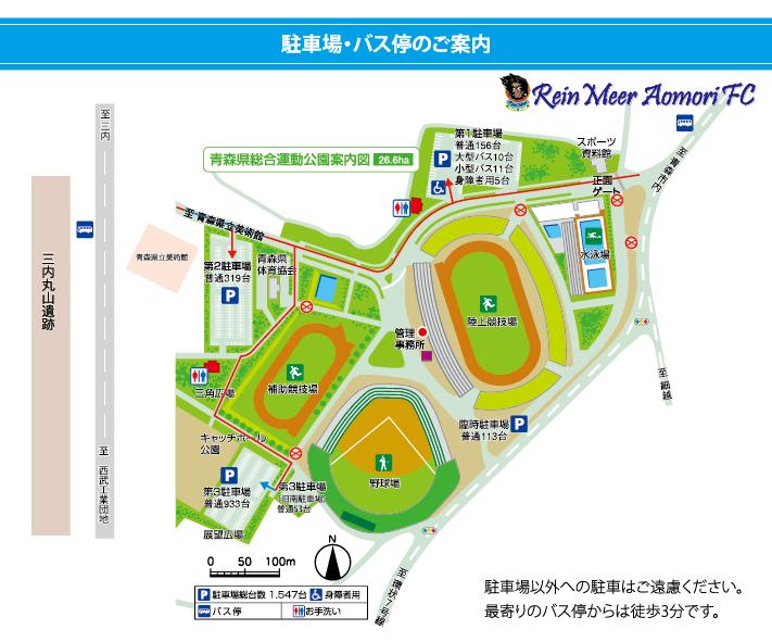 青森県総合運動公園 駐車場案内