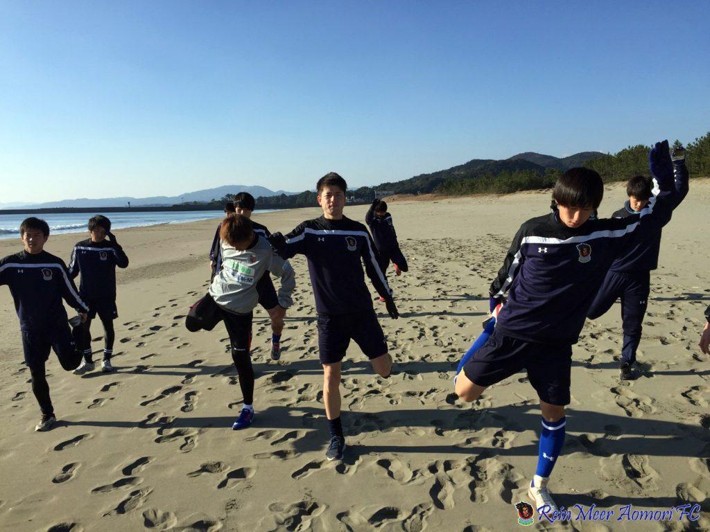 トレーニングキャンプIN黒潮町 ~キャンプレポートVol.2~