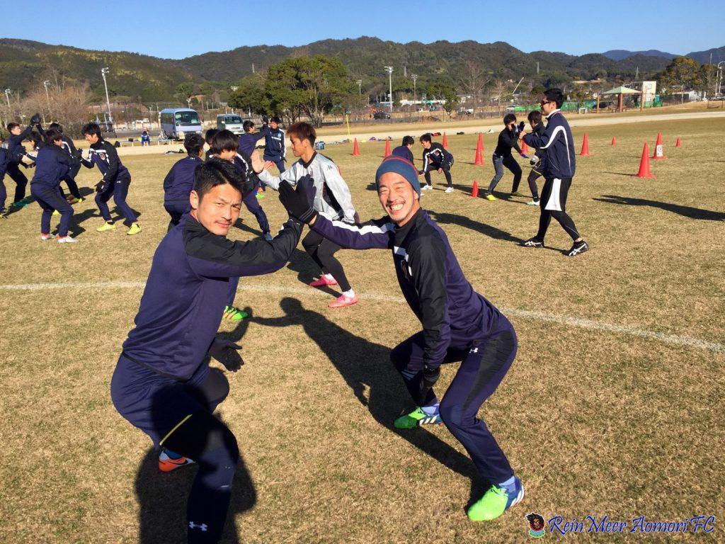 トレーニングキャンプIN黒潮町 ~キャンプレポートVol.3~