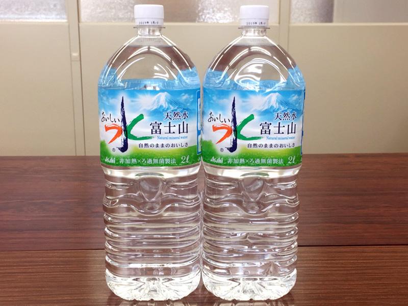 おいしい水天然水富士山(アサヒ様)