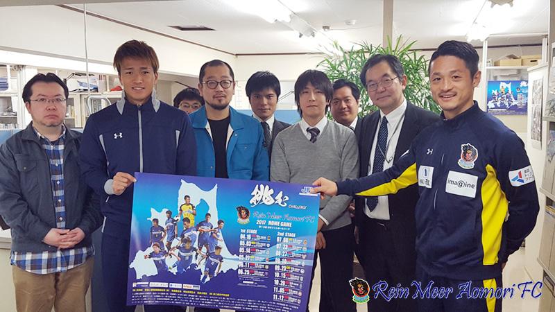 株式会社建通新聞社 代表取締役社長 高橋 修 様とスタッフの皆様