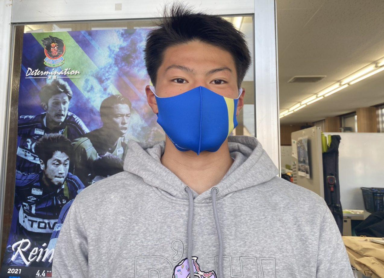 2021ラインメールマスク
