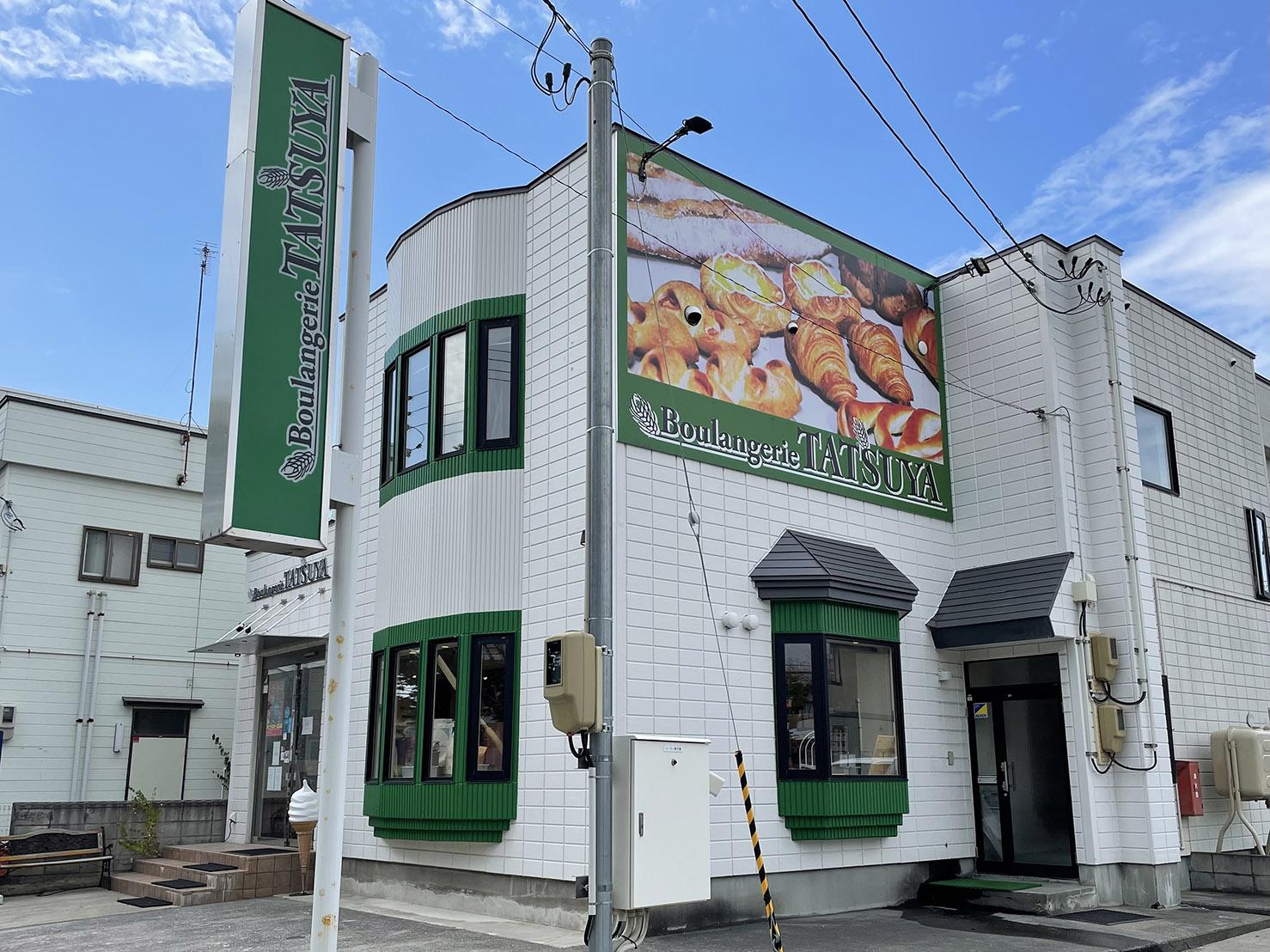 ブーランジェリー タツヤ 青森店